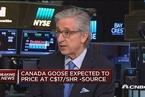 加拿大鹅IPO定价或为每股17加元