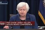 耶伦:美联储加息反映经济取得进展