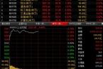 今日午盘:次新股积极领涨 沪指震荡攀升涨0.66%