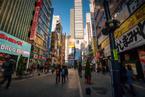 2016年东京人在街头丢了36.7亿日元的现金