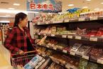 日本食品:正规渠道购买无碍