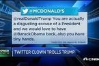 麦当劳推特账户被黑 推特安全隐患受关注