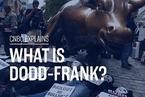 《多德-弗兰克法案》的前世今生