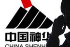 中国神华拟分红逾590亿 股息率爆表