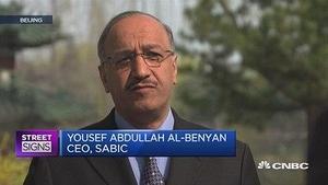 SABIC首席执行官:沙特将出现大量投资机会