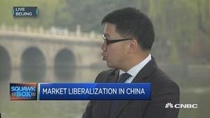 瑞银:从长期看中国支持全球化