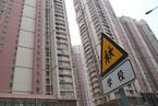 北京教委出手 新政能否为学区房退烧