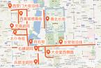 北京西城十条街禁停共享单车