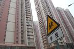 北京学区再生变局 房产价值或遭洗牌