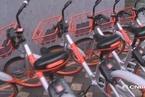 摩拜单车国际化起步 第一站选择新加坡