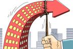 非京籍购房资格收紧 需连续60个月纳税