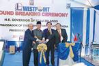 独家|中石化冠德三高管疑在印尼被通缉  或因项目纠纷所致