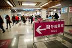 西安地铁问题电缆负责人承认供应不合格产品