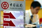 中行海外新增公司贷款首次反超境内