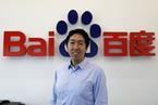 百度首席科学家吴恩达离职 王海峰接棒AI团队