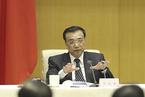 李克强:推动政府系统党风廉政建设和反腐败工作向纵深发展