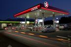 中石化9亿美元收购非洲炼油和加油站资产