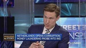 荷兰商业银行因涉嫌洗钱及行贿遭调查