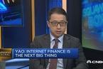 """摩根大通:腾讯阿里未来5年将""""双头垄断""""支付技术市场"""