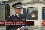 伦敦警方:恐袭致4人遇害已逮捕7人
