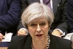 伦敦袭击者为英国国籍曾被调查 IS宣布负责