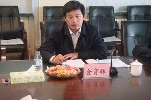 """""""65后""""通化书记金育辉升任吉林副省长"""