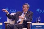 【博鳌论坛】周小川:说全球范围内已进入再通胀还太早