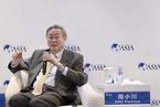 【博鳌论坛】周小川:各方对货币政策依赖会渐趋理性