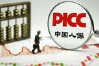 中国人保:审慎增加海外资产配置
