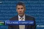 摩根士丹利:消费者将关注特斯拉的安全优势