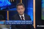中国将成为葡萄酒第二大进口市场