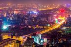 上海、北京等中国六城入选全球金融中心榜单