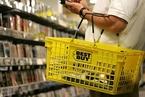 美国3月消费信心指数涨至125.6