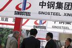 中钢国际虚增利润 霍邱铁矿项目进展缓慢