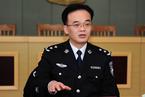 河北公安国安换帅 刘凯成最年轻公安厅长