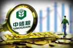 中储粮代储库销售发红小麦揭中国粮食质量问题一角