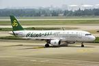 春秋航空净利润首次下滑 跌幅近三成