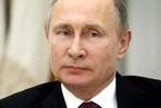 普京否认干预美国大选
