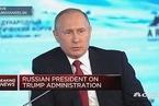 普京:不担忧美国政府否认气候变暖