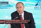 普京:俄罗斯有权增强自己的军事实力