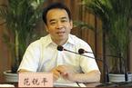 四川省委组织部长范锐平任成都市委书记