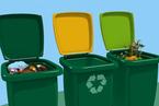 生活垃圾将强制分类 46座城市率先实施