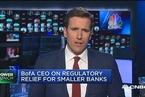 美银CEO:美国企业较为乐观
