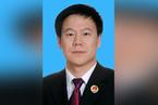 陈国庆升任最高检副部级专委