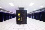 """超级电脑排名:""""神威""""助中国成全球第一"""