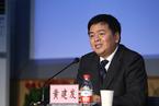 """下派""""京官""""黄建发升任四川省委常委、组织部长"""
