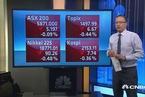 国际股市:亚太股周四低开