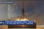 SpaceX公布回收火箭着陆视频