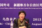 国侨办副主任王晓萍任吉林省委宣传部长