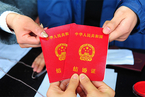 雄县民政局:系统升级影响婚姻登记 现已恢复